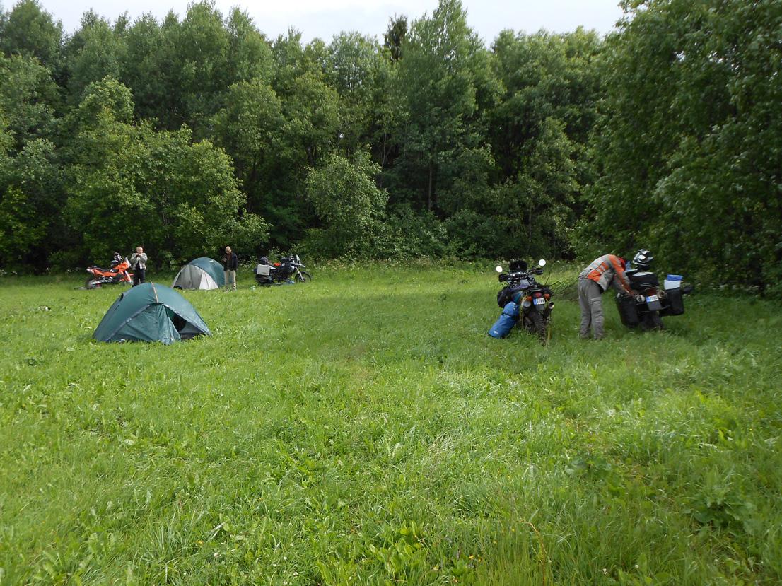 Esimene laagriplats