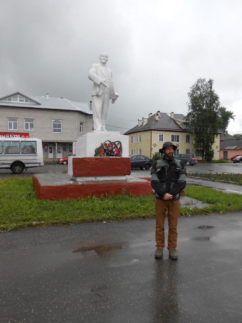 Kargopoli Lenin